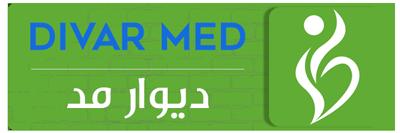 تجهیزات پزشکی دست دوم دیوار مد
