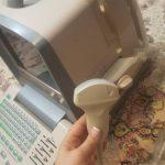 دستگاه سونوگرافی EMP2100