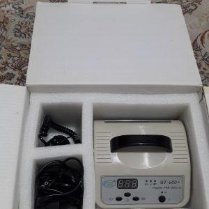 - دستگاه رادیوگرافی دگوتزن 10