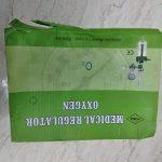 کپسول اکسیژن با مانومتر
