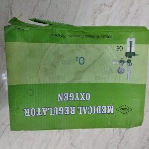 - دستگاه رادیوگرافی دگوتزن 29