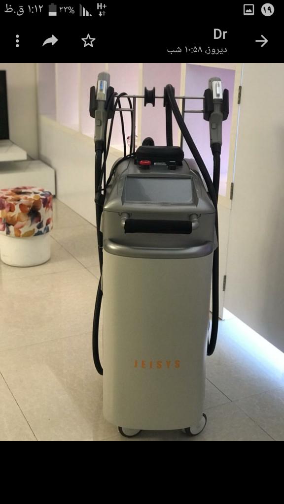یک دستگاه IPL (smooth cool)لیزر موهای زائد