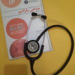 گوشی پزشکی لیتمن کلاس ۲ استفاده نشده