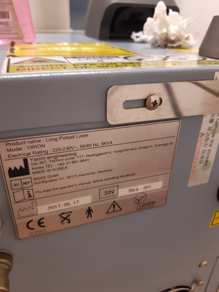 دستگاه الساندرایت ۲۰۱۷اوریون کره